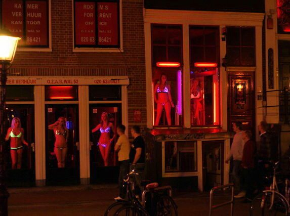 Проститутка Салон Амстердам
